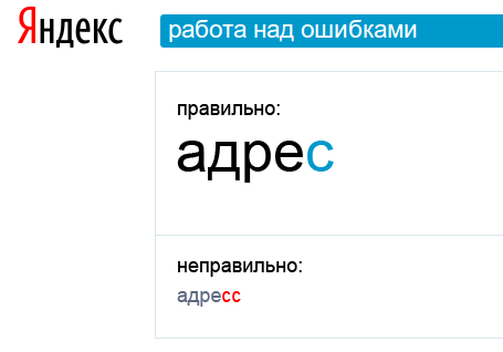 Работа яндекс ру иваново - 8